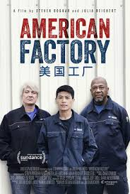 American Factory(Netflix)