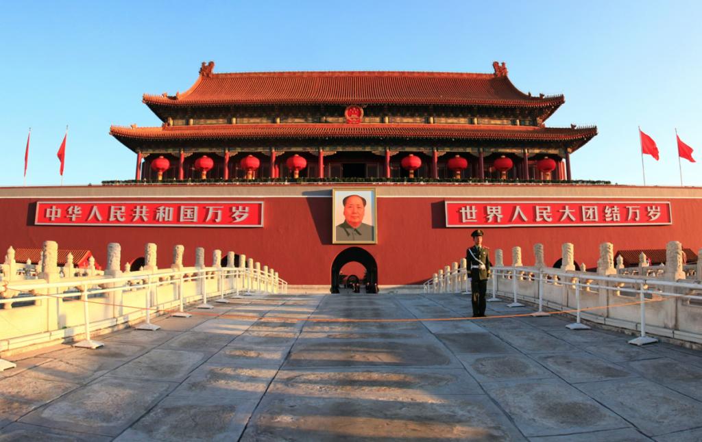 Modern China and the World(Mandarin)